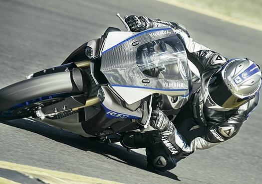 Yamaha 525x370px | HARMS UND HERRMANN